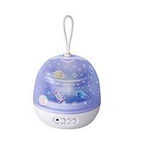 Проекторы для ребёнка звёздная ночь Детский светильник для сна Проектор детский чёрный