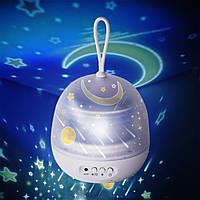 Ночник для ребёнка звёздная ночь Детский светильник для сна Проектор детский чёрный