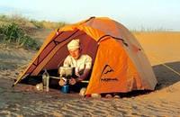 Выбор снаряжения для активного туризма: палатки