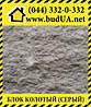 Блок декоративный бетонный, серый,  400*200*200 Золотой Мандарин