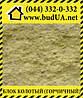 Блок декоративный бетонный, горчичный,  400*200*200 Золотой Мандарин