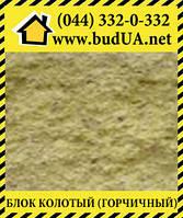 Блок декоративный бетонный, горчичный,  400*200*200