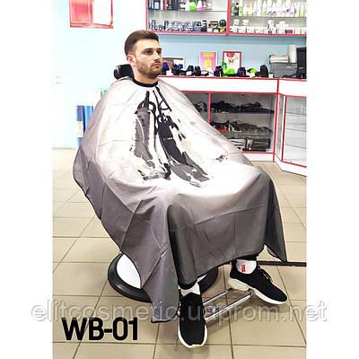 Пеньюар парикмахерский барбер WB-01