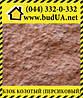 Блок декоративный бетонный, персиковый,  400*200*200 Золотой Мандарин