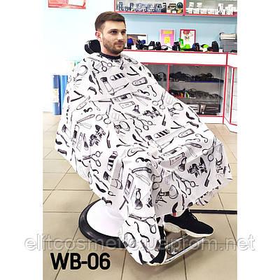 Пеньюар парикмахерский барбер WB-06
