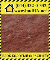 Блок декоративный бетонный, бордовый,  400*200*200