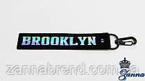 """Подвеска тканевая с металлическим крючком """"Бруклин"""""""