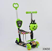 Самокат с ручкой 5 в 1 Best Scooter 33650