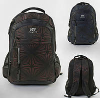 Школьный рюкзак с мягкой спинкой с 1 отделением 3 кармана
