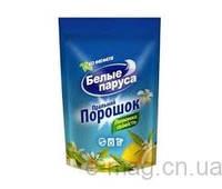 Стиральный порошок Белые Паруса Лимонная свежесть 400 г (4820017661720)