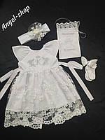 """Набор крестильный для девочки """"Кэрри"""" платье с вышивкой, повязочка, мешочек для локона, носочки"""