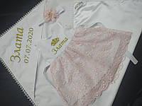 """Набор крестильный """"Злата"""" платье с вышивкой для крещения + повязочка+ крыжма+ подарок"""