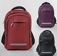Школьный рюкзак с мягкой спинкой с 1 отсек 3 внешних кармана, фото 1