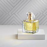 Жіноча парфумована вода AVON Today 100 мл - трилогія Today Tomorrow Always (Тудей, Туморов, Олвейс), фото 2