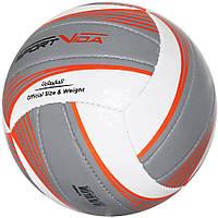 Мяч волейбольный SportVida SV-PA0033 Size 5, фото 1