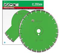 Отрезной сегментный диск (гранит,песчаник) 1A1RSS-FS PREMIER ACTIVE 350x3,5/2,5x10х25,4-24-HIT