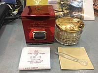 Ночной крем для лица для упругости с овечьей плацентой с экстрактом Золотой виноградной косточки
