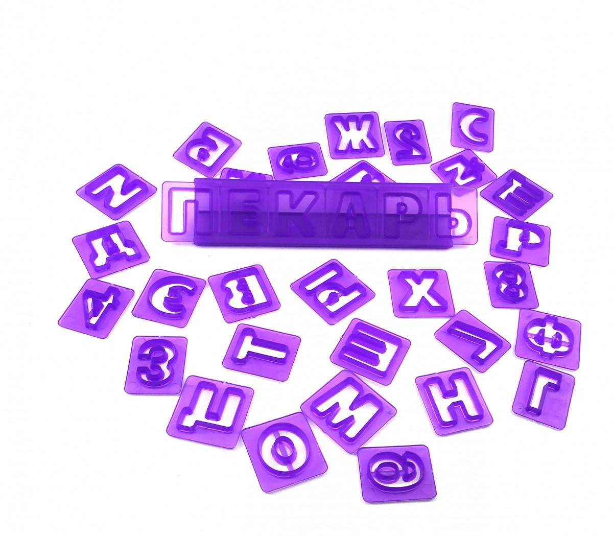 Набор вырубок алфавит + цифры с держателем