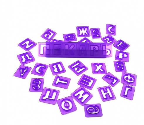 Набор вырубок алфавит + цифры с держателем, фото 2