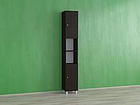Пенал - шкаф для дома и офиса на ножках с ячейками А-21