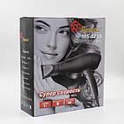 Профессиональный фен Domotec MS-0218 2200W, фото 3