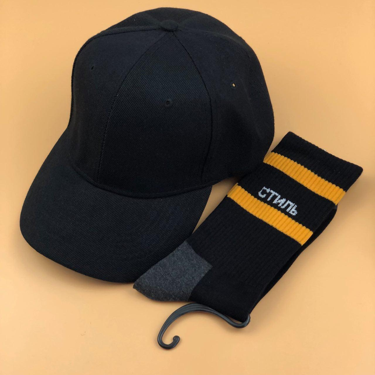 Комплект Кепка бейсболка Style (черная) + носки Стиль Heron Preston