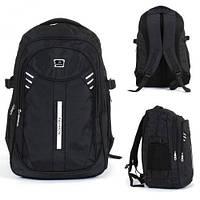 Рюкзак школьный C43585