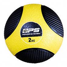 Медбол Medicine Ball Power System PS-4132 2кг SKL24-252382