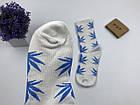 Носки HUF Plantilife - высокие - белые голубой лист, фото 2