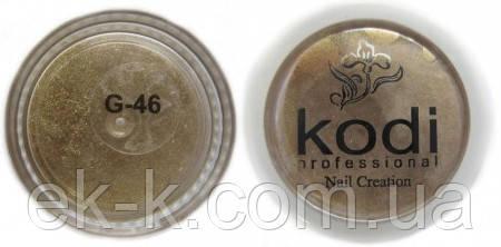 Цветной акрил Kodi G46