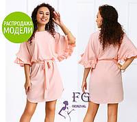"""Летнее платье с поясом """"Fiona""""  Распродажа модели"""