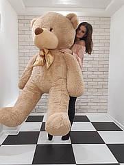 Большой мягкий Медведь - Бежевый - 2 метра (200 см)