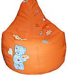 Бескаркасное кресло-пуф груша мешок детский мишкаТЕДДИ, фото 4