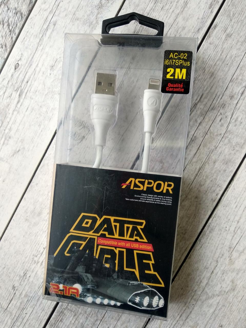 Кабель Usb-cable iPhone Aspor AC-02 Plus 2.1A 2m orig 100% (круглый шнур) White