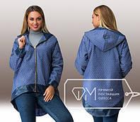 """Стильная  женская куртка для пышных дам """" Хвостик """" Dress Code, фото 1"""