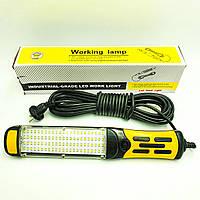 Инспекционный свет для СТО автомобильная светодиодная 96 LED лампа переноска кабель 10 метров с магнитом и крючком 7216
