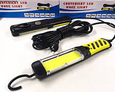 Переносна автомобільна світлодіодна LED лампа COB переноска кабель 10 метрів з магнітом і гачком UKC 0441