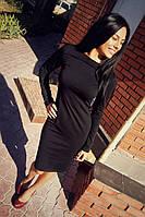 Черное облегающее приталенное платье до колена