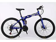 """Велосипед складной 26\"""" BeGasso Soldier  рама 17\"""" синий цвет на рост 155-185 см"""