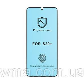 Защитное стекло PMMA Nano for Samsung S20 Plus без упаковки Цвет Прозрачный