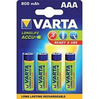 Аккумуляторные батарейки ААА аккумулятор 800 mAh 4 шт