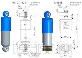 Гидродемпферы 677 (-1, -2, -3) / 678 (-1)