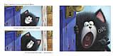 Детская книга Роб Скоттон:Шмяк и новый малыш Для детей от 3 лет, фото 2