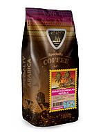 Кофе в зернах Galeador ARABICA Dominican 1-кг (25465321)