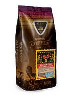 Кофе в зернах Galeador ARABICA Cuba Serrano Lavado 1 кг (562892)