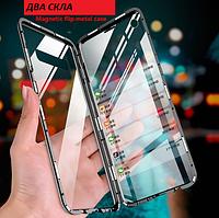 Магнитный чехол для Samsung A51 2020 чехол на самсунг а51 с закаленным стеклом с двух сторон