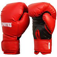 Боксерские перчатки SPORTKO, кожвинил (спортткань), вес - 7 унций (синие, красные, черные), фото 3
