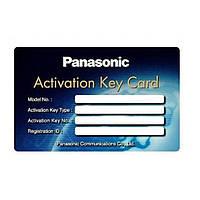 Обладнання для АТС PANASONIC KX-NSU102X