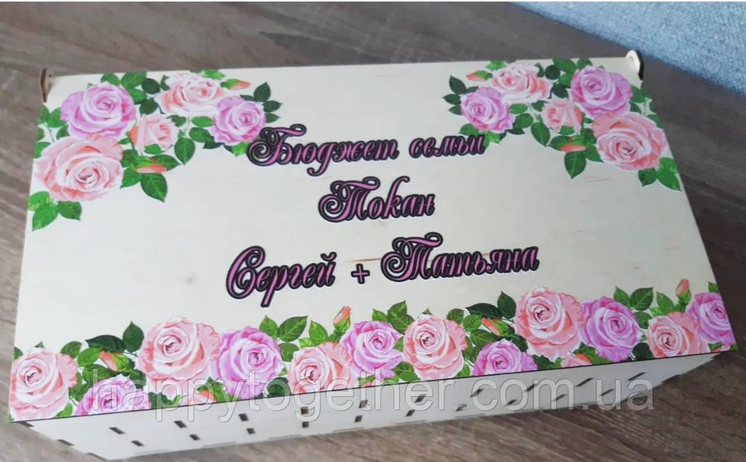 """Копилка """"Семейный бюджет"""" Именная цветочная"""