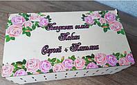 """Копилка """"Семейный бюджет"""" Именная цветочная, фото 1"""